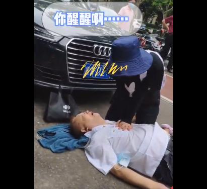 上海老伯突然倒地不起,95后女孩冲上去边哭边做人工呼吸,她竟是…