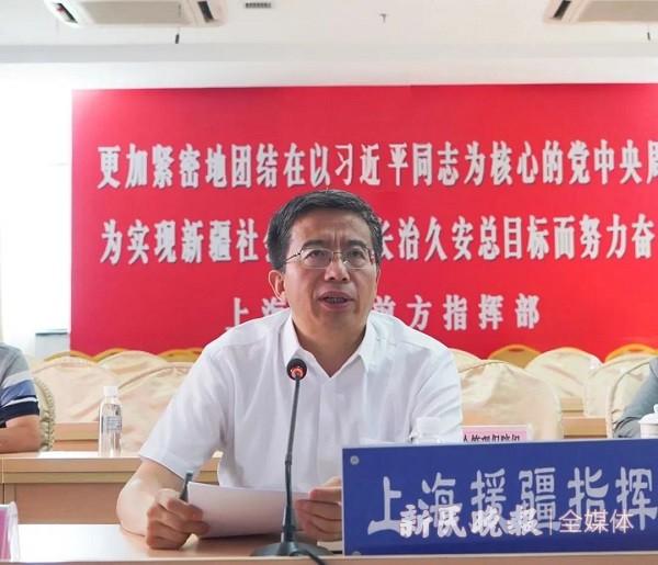 上海援疆前方指挥部召开6月份上海援疆项目资金推进情况调度会