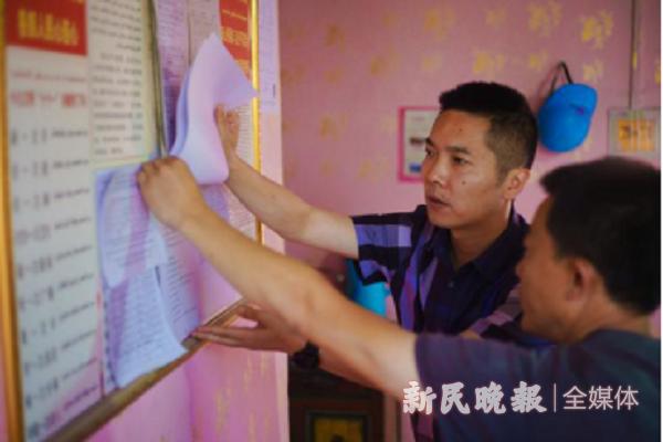 莎车分指开展挂牌督战村全力调研推进贫困村结对帮扶工作