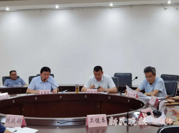 叶城县召开2020年援疆项目推进例会