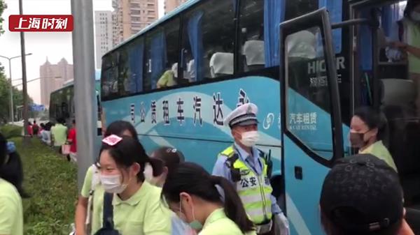 视频 | 2020上海中考今日开考