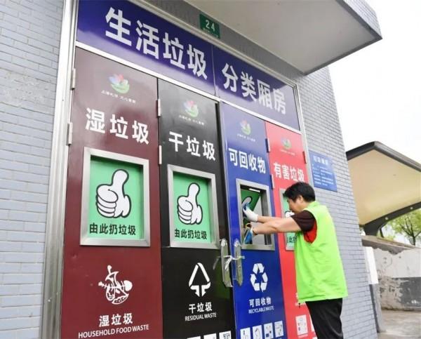 拎得清的上海人,快来领取你的首张成绩单!