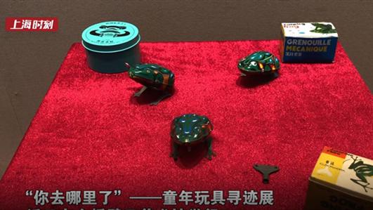 视频 | 申城最大规模老玩具展来了 最起劲的是80后