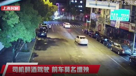 视频 | 商务车开成碰碰车!浦东警方刑拘一名酒驾司机