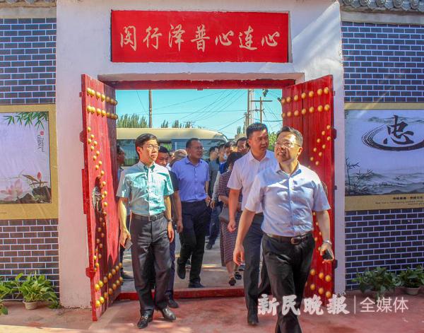 上海市闵行区新虹街道代表团赴泽普县开展结对共建活动