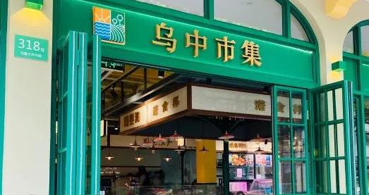 """洋气!魔都市中心""""网绿""""市集红了,菜都能溯源,时髦精们都去买菜了~"""