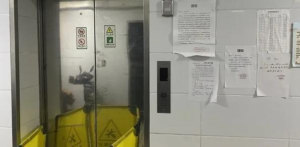 初步原因查明!上海阿姨坐电梯双腿被夹断,到底发生了什么?