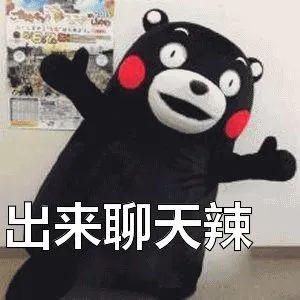 微信终于能听懂上海话了!语音输入后可直接转成文字,赶紧转给阿姨妈妈看~