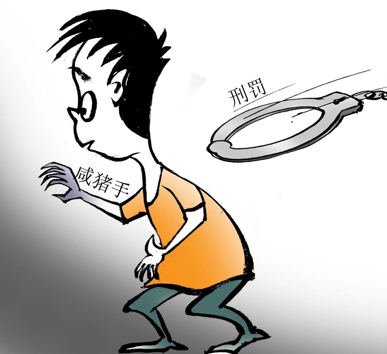 """咸猪手事件_上海地铁11号线,""""咸猪手""""公然蹭邻座女子大腿! - 侬好上海 ..."""