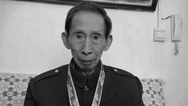 中国第一颗原子弹的燃料功臣王明健逝世,享年87岁