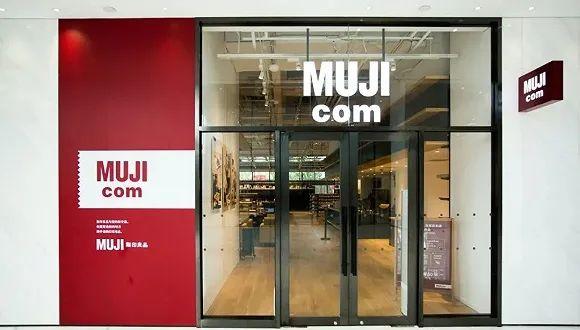 期待!今年MUJI要在上海开便利店了!
