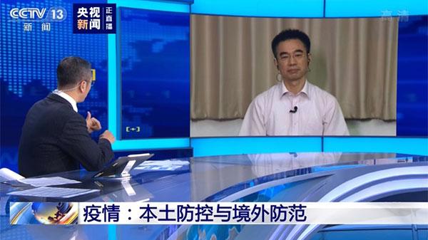 吴尊友:哈萨克斯坦疫情是新冠肺炎的可能性更大