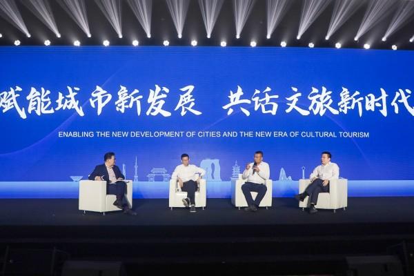 2020长三角一体化价值论坛圆满举办,杭州湾融创文旅城开启湾区发展新趋势