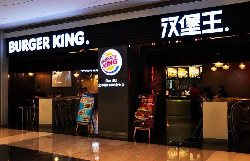 汉堡王被曝面包过期,鸡腿排保质期随意改!上海连夜展开排查!