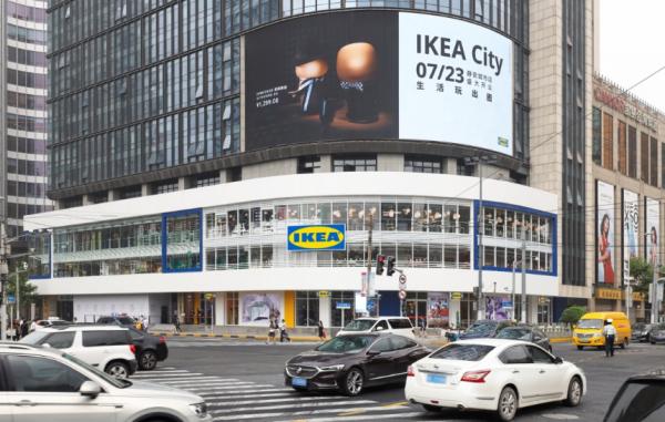 上海最最市中心宜家明天开业!冰激凌、肉圆、热狗都来了,还能外带!
