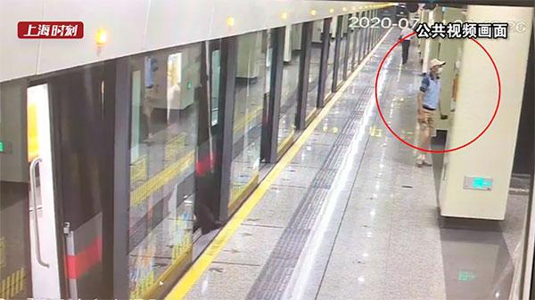 视频   有老人走失?地铁人的微信群立功了!