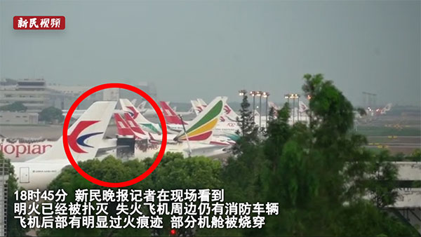 视频 | 记者现场直击埃航货机起火处置