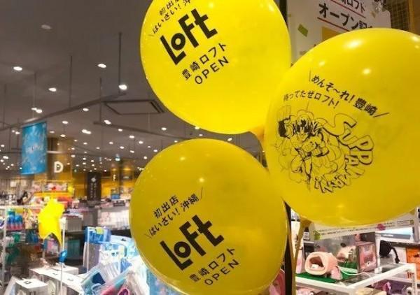 1046㎡!日本超人气杂货店LoFt,首家海外店明天开业!