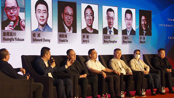 """经此一""""疫"""",""""金爵""""成色更足——写在第23届上海国际电影节开幕之际"""