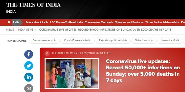 印度新冠确诊病例单日新增首次超过5万例