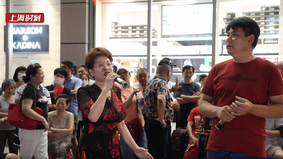 """上海阿姨爷叔的快乐 藏在街头""""寻开心""""的歌会里"""