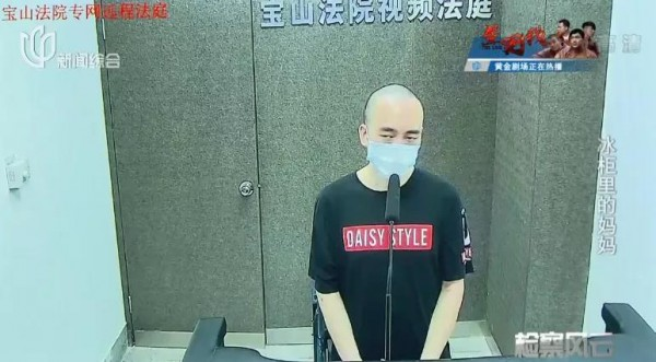 活久见!上海一男子将亲妈尸体藏冰柜,居然是因为。。。