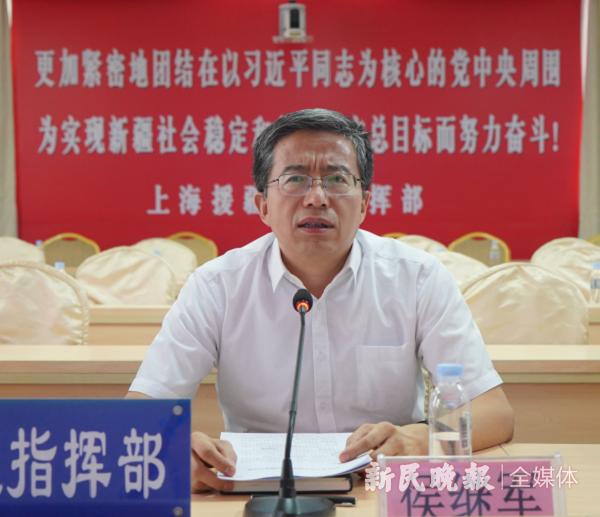 上海援疆前方指挥部召开七月份上海援疆项目推进情况调度会