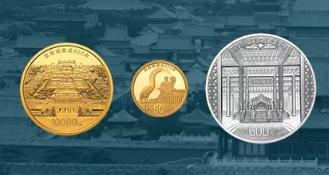 惊呆了!面额1万元的金币即将发行!含纯金1公斤,比手还大!