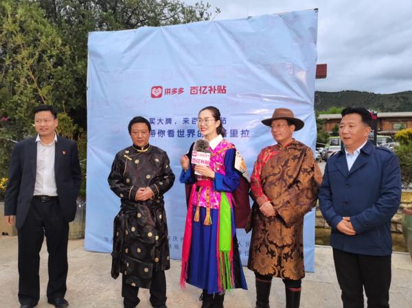 """拼多多旅游直播走进香格里拉:""""藏族愚公""""助阵,150万人徒步梅里雪山、普达措"""