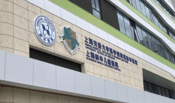 上海新华儿童医院大楼开诊啦!仿佛一个大型幼儿园!