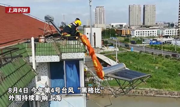 """视频 抗击台风""""黑格比"""" 消防力量在行动"""