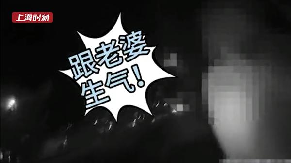 """视频   男子酒驾被抓反倒埋怨妻子:""""她嫌代驾贵!"""""""