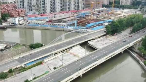 """视频   金刚链""""切""""桥如切菜 长寿路桥改造工程正式启动"""