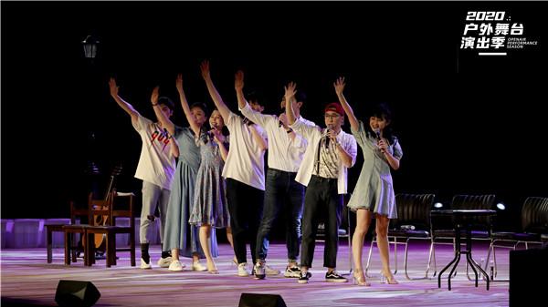 剧场向天地拓展舞台:抱团推出户外演艺新空间及其标准
