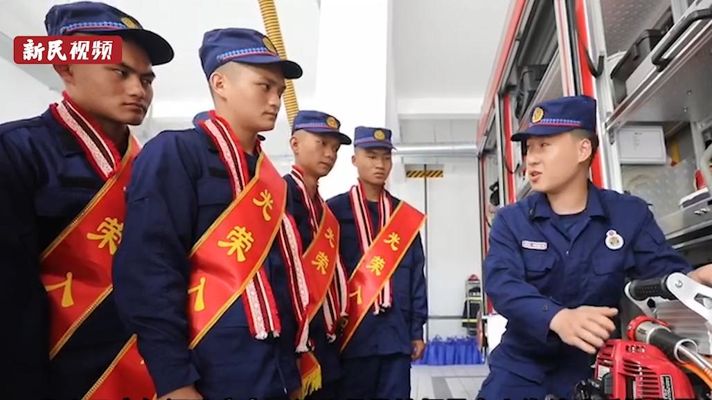 视频   首次异地招录!16名云南青年加入上海消防