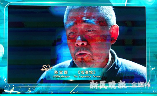 白玉兰奖颁奖典礼今晚举行,陈宝国、闫妮荣获最佳男女主角