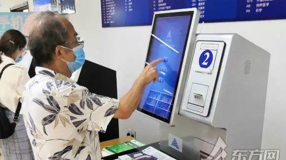 """老年人""""随申码""""用不来怎么办?在上海,还有""""其他选项"""""""