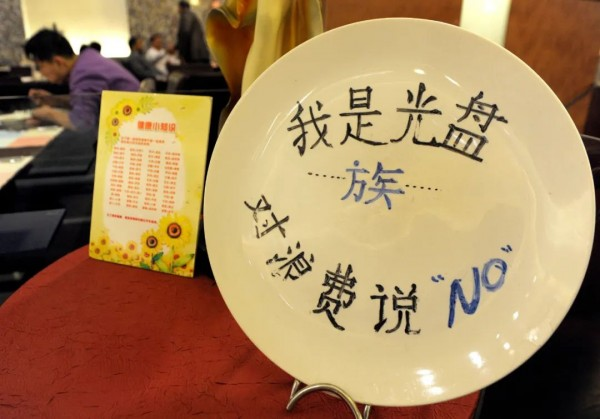 上海一餐厅吃不完打包免15%服务费,有的还送抵用券