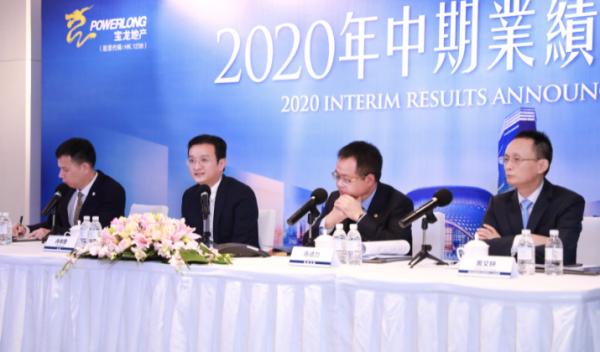 宝龙地产2020中期核心盈利增长近六成 派息同比增33%