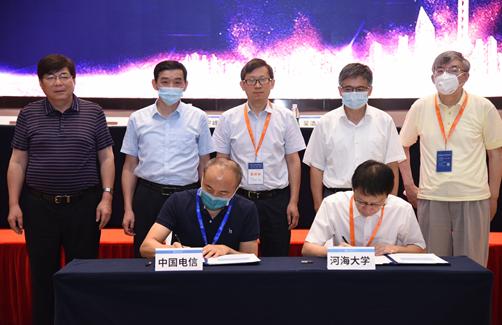 """中国电信与河海大学成立""""智慧水管理联合实验室"""""""
