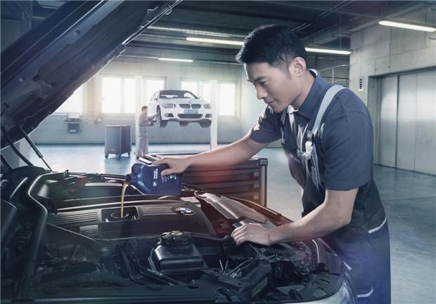 BMW全系 覆盖5年10万公里长悦保养套餐