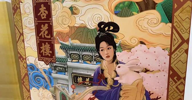 上海人最熟悉的杏花楼月饼盒变了?嫦娥姐姐成网红脸!还是精修图~