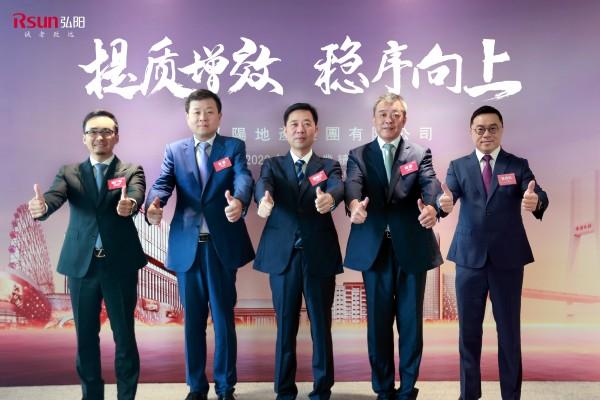 弘阳地产上半年营收大增146.3%,总资产首超千亿元