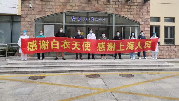上海今天又有12例确诊病例痊愈出院,累计治愈出院819例