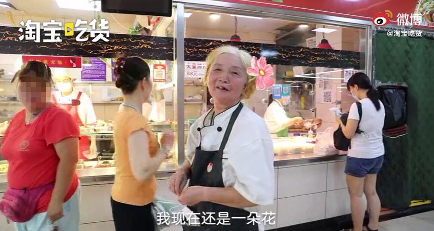 上海阿姨卖熟食20年不耽误爱美!一头黄发成店铺活招牌