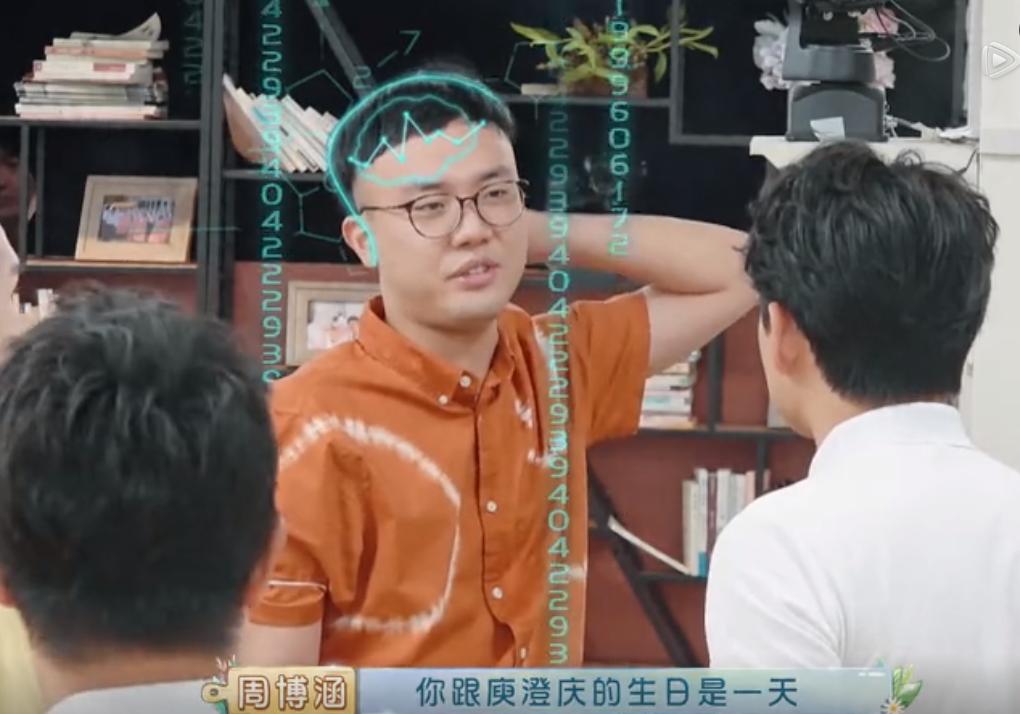 这个上海小囡记忆力惊人!曾与李云迪、郎朗同台,然鹅却直接打断黄渤讲话