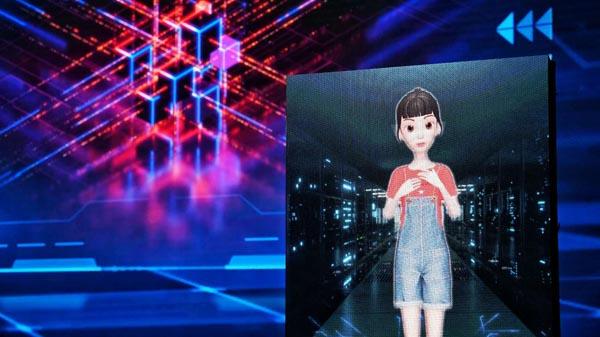 视频   虚拟形象讲述抗疫故事 2020年上海科技节完美收官