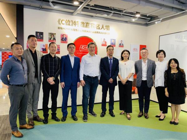 CDP集团加速布局健康产业生态圈    与美年大健康强强联手缔造健康中国