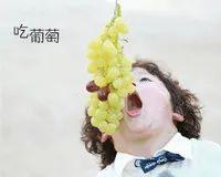 女子上班吃了2颗葡萄竟被辞退!公司的回应却获网友支持...