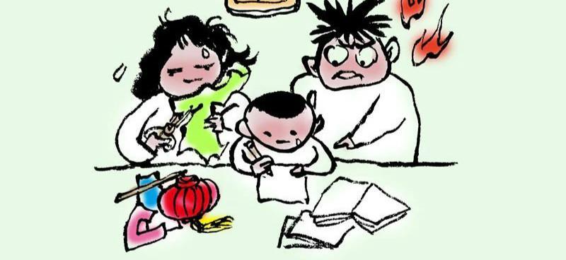 """祝广大无证上岗的""""家庭教师""""节日快乐!"""